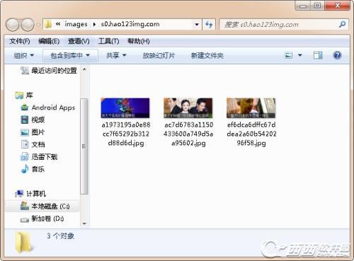 闪游浏览器如何快速保存图片