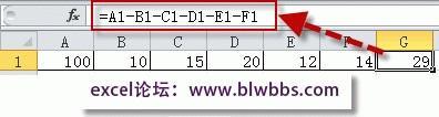 Excel数值相减函数