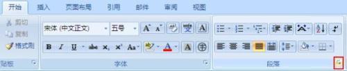 2016版word左缩进
