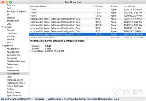 OS X升级更新后无法上网