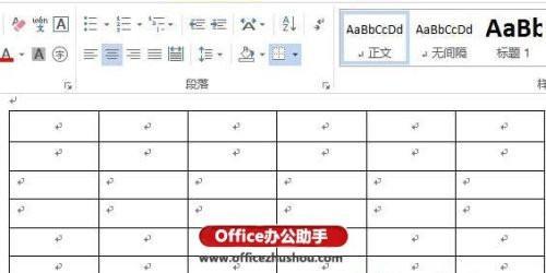 去掉Word文档中表格中文字但仍保留表格的方法