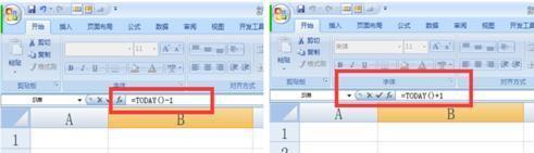 怎样在Excel单元格内显示今日日期