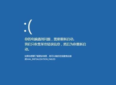 如何解决Win8打开代理软件时蓝屏问题