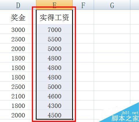 excel怎么对单列排序?