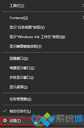 Windows10任务栏qq聊天窗口发生重叠如何解决