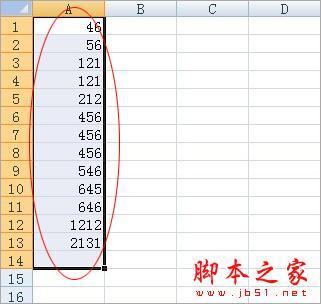 Excel表格排序的几种方法实例教程