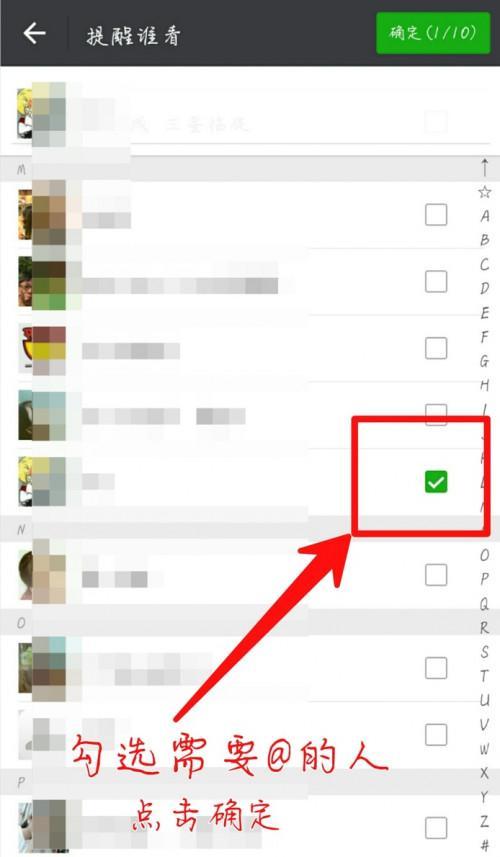 手机版微信怎么@所有人?