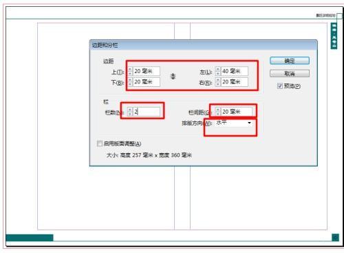 indesign怎么导入word已排版的表格和目录
