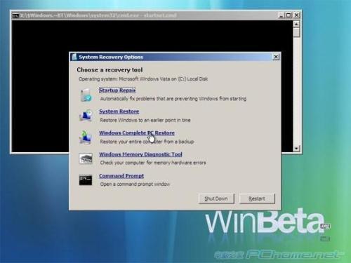 Vista磁盘镜像工具详解
