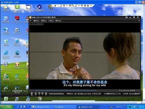 用网络人远程软件共享网络电视