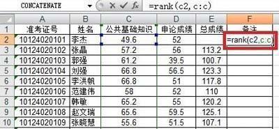 如何对excel表格中的数据进行排序