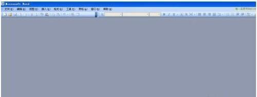 怎样为Word2003命令自定义快捷键