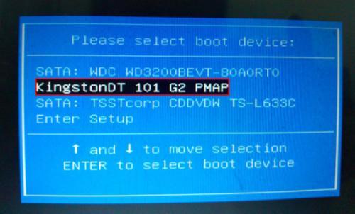 笔记本电脑如何实现一键u盘启动方法