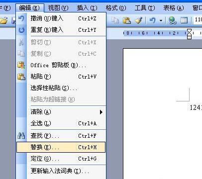如何删除word横版中间的空白页