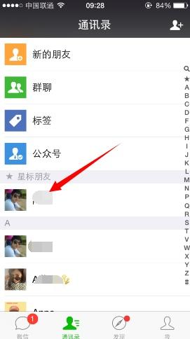 微信朋友圈可以设置特别关注不?