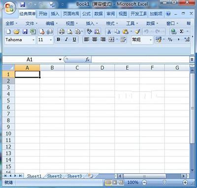 Excel2010更改网格线颜色教程