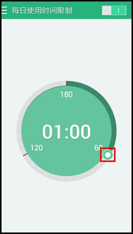 Galaxy S5儿童模式如何设置设备使用时间限制?
