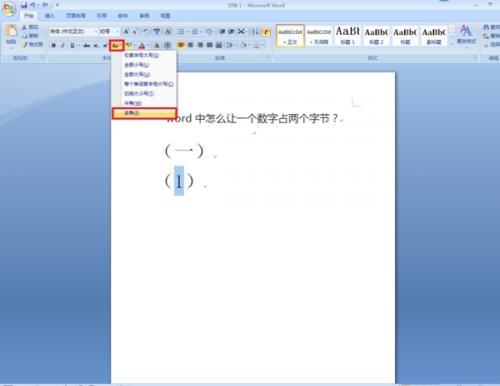 word里面如何让字母占用字符统一大小