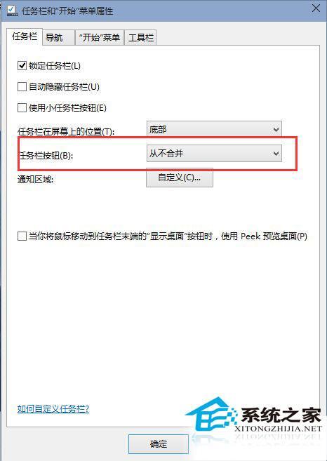 WIN10任务栏中并排显示2个word文件
