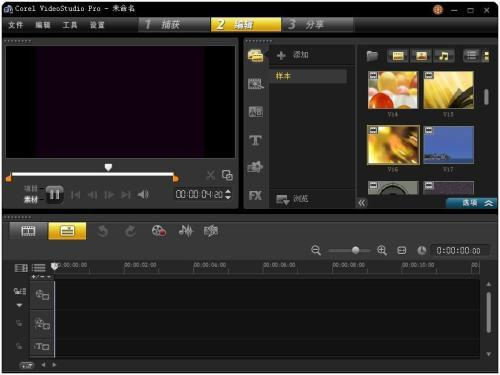 会声会影怎样只采集摄像机拍摄视频中的音频文件