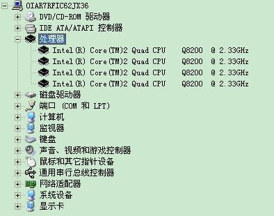 怎么看cpu是几核的