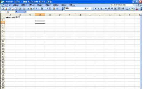 excel单元格内数据全部怎么显示