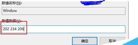 win10如何将word调成护眼模式
