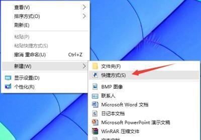 win10怎么设置edge浏览器快捷方式放到桌面?