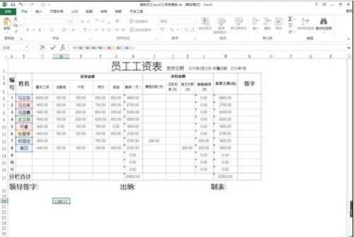 excel如何快速分离合并多列或单一单元格内数据?