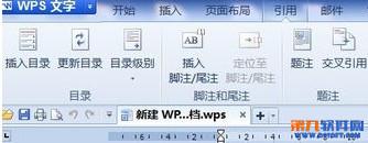 金山wps怎么自动生成目录?wps自动生成目录