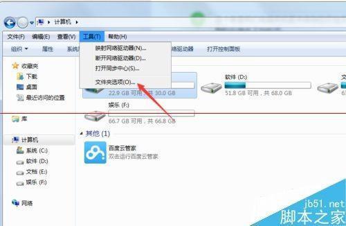 未保存的word文档如何恢复?找回电脑异常关机未保存的word文档的方法