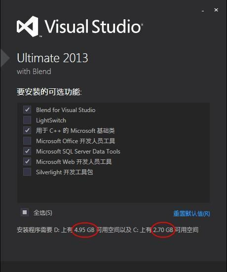visual studio最新版怎么安装