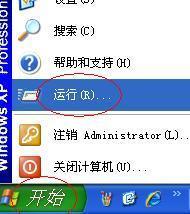 如何进入计算机注册表编辑器?进入注册表两种方法介绍