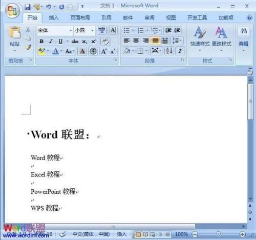 word2007文档怎样做目录