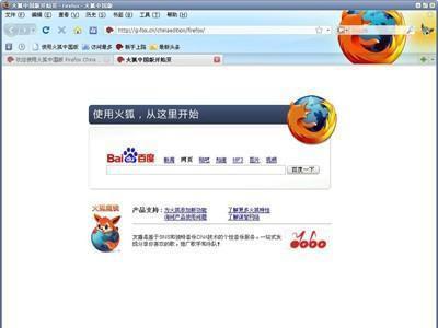 Firefox如何解除网页对鼠标右键的限制