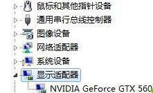Win7系统安装显卡驱动后电脑一直重启怎么办
