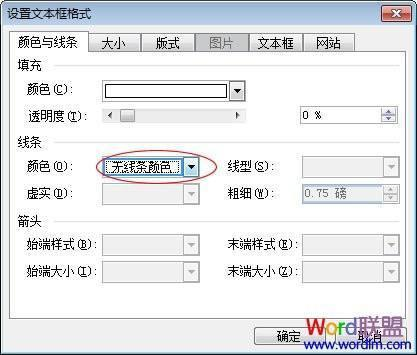 word2003旋转快捷键