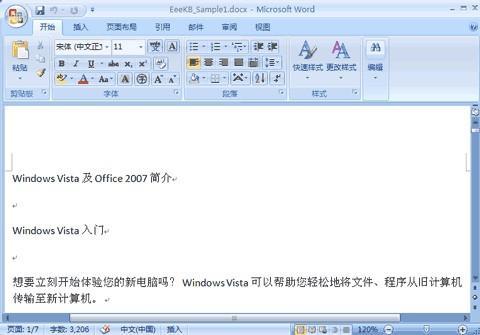 """论文宝典之""""Word 2007 如何实现自动编排目录"""""""