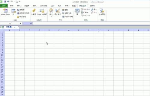 Excel制作条码方法和动画演示制作条码教程