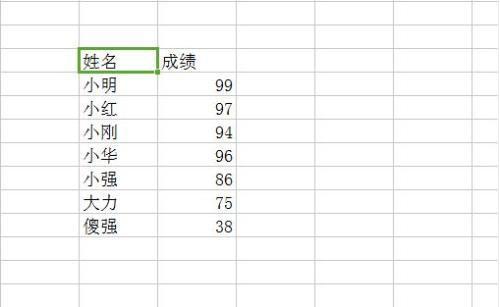 在EXCEL的一个柱状图中如何表示各个大洲的数字