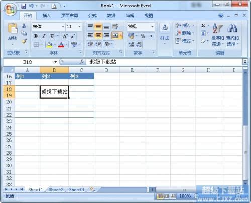 Excel单元格无法合并怎么办