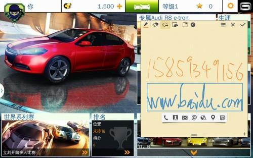 三星GALAXY Note 10.1功能上的创新体验