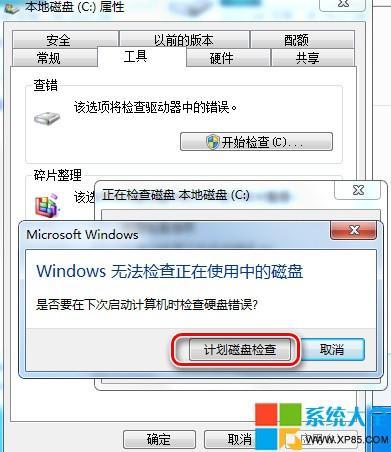 电脑运行速度慢该怎么办?