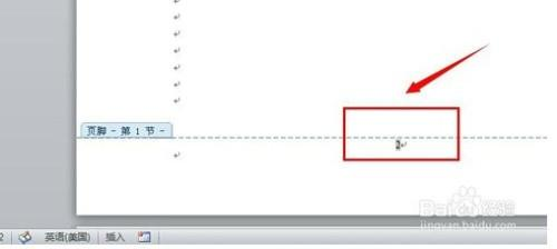 word2010如何设置页码,如何把页码设置在外侧?