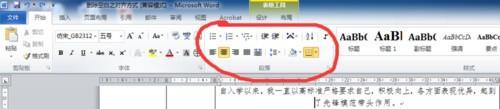 word两段之间空白怎么删除