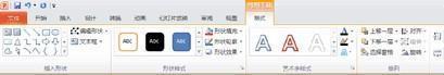 word移动图片.形状.文本框或艺术字