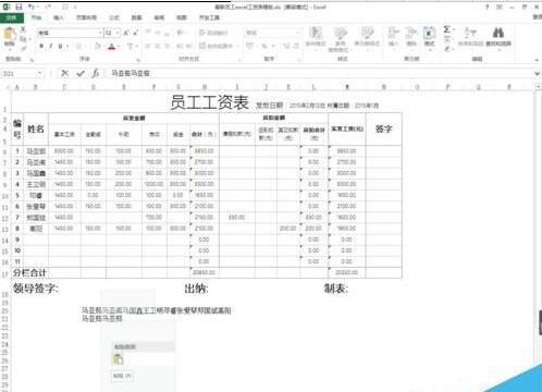 Excel表格如何一个单元格内容一分为二