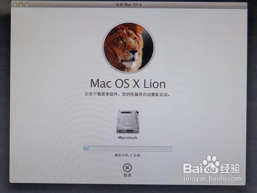 零成本打造苹果系统安装U盘 U盘重装苹果系统图文教程