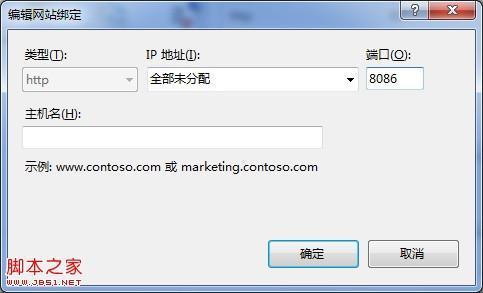 Win7下IIS7(Internet信息服务)的安装与配置图文教程