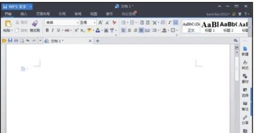 wps的word进行页面如何设置